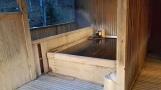 Der Freiluft-Onsen im Ryokan
