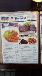 Die Speisekarte des Restaurants Kitzbühl ist deutsch und japanisch