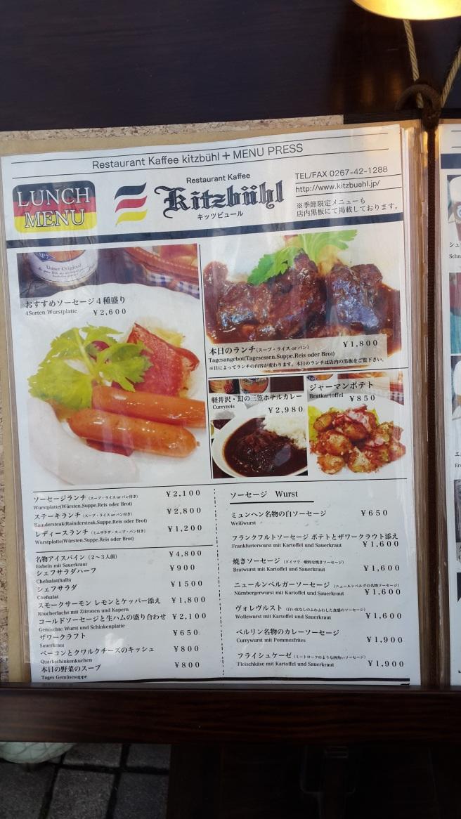 Kitzbühl Speisekarte