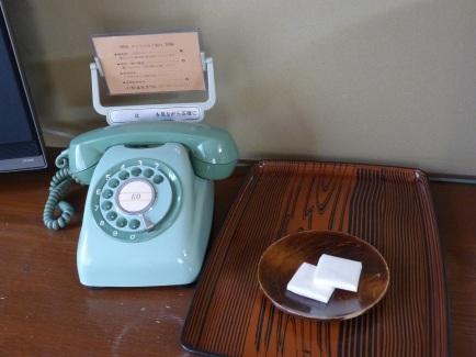 Ja, dieses Telephon funktioniert